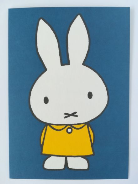 Card - Miffy - Blank for your own message